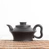 Исинский чайник Да Вей Гонгдао 210 мл #H 90