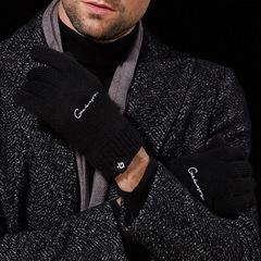 Теплые вязаные трикотажные перчатки с тачскрином, внутри флис  (Зимние перчатки для сенсорных экранов) черные