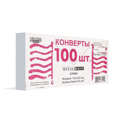 Конверт OfficePost E65 80 г/кв.м белый стрип с внутренней запечаткой (100 штук в упаковке)