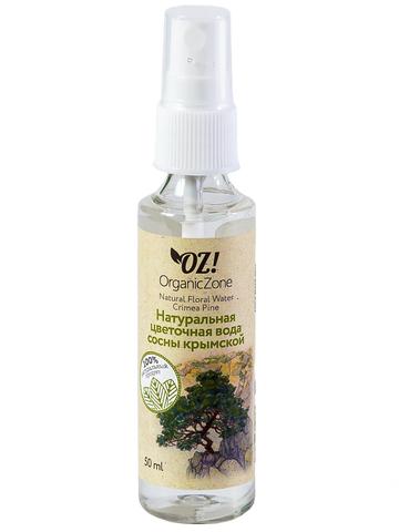 Натуральная цветочная вода Сосны Крымской OrganicZone