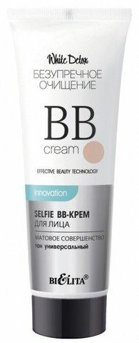 Белита Безупречное очищение Selfie ВВ-крем для лица тон универсальный 30мл