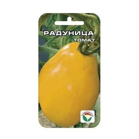 Радуница 20шт томат (Сиб Сад)