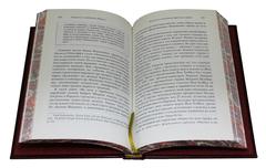 Иудаизм: первые у Бога. Вера и святыни еврейского народа. Дэн Кон-Шербок