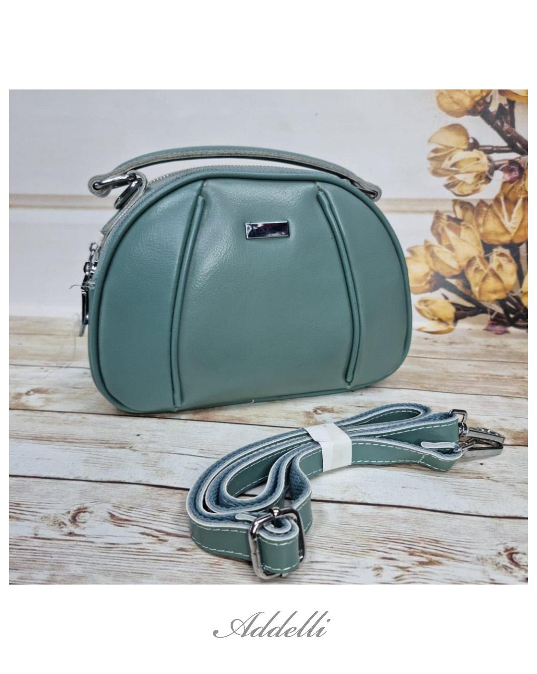 Женская сумка 5028