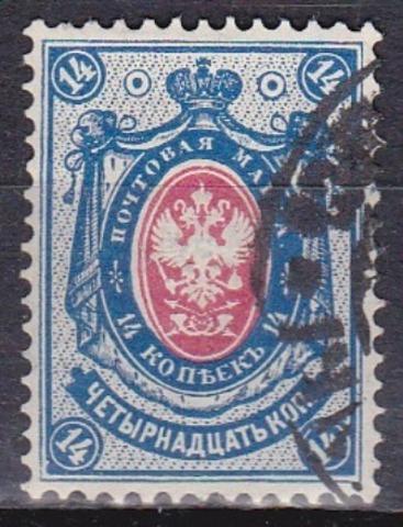 1891 №41