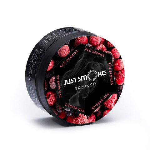Табак Just Smoke Red Berries 100 г