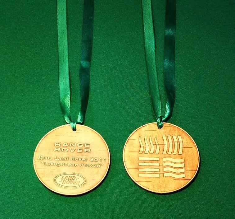 Пример двусторонней медали из бересты для компании