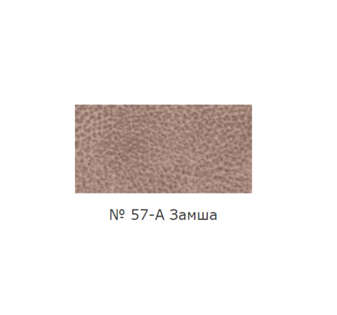 Стул М25 деревянный палисандр, ткань 57
