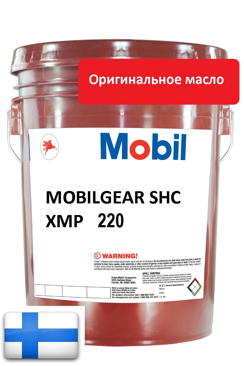 Mobil MOBILGEAR SHC XMP 220 mobil-dte-10-excel__2____копия.png