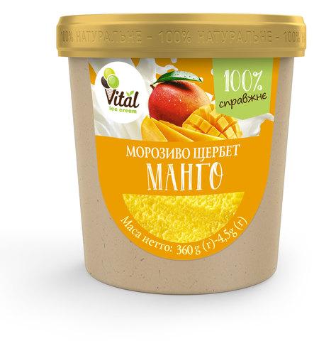 Мороженое щербет манго Vital, 90 гр.