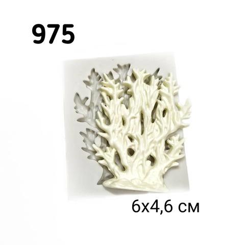 0975 Молд силиконовый. Кораллы.