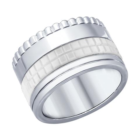 Серебряное кольцо с белой керамикой