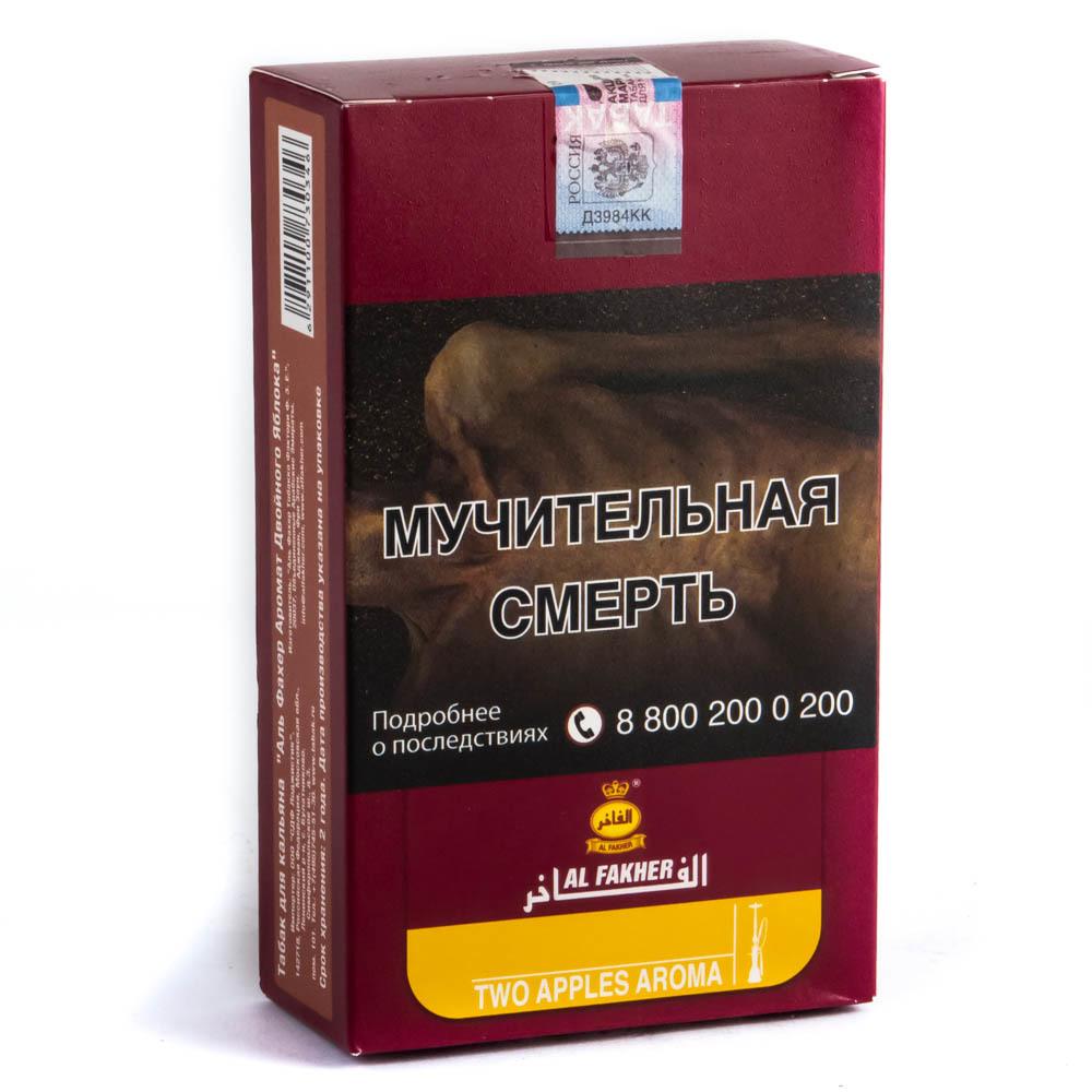 Купить оптом табак al fakher купить сигареты в калужской области