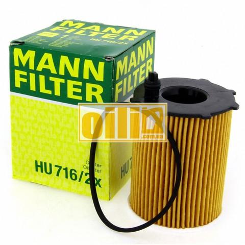 Фільтр масляний MANN HU716/2X (Citroen, Ford, Peugeot)