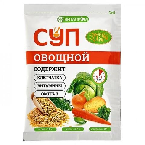 Суп Овощной, 20 гр. (Витапром)