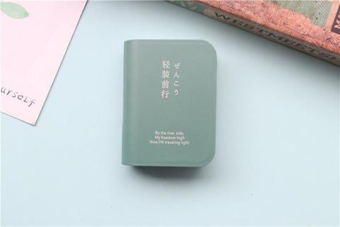 Chinese book JK6106