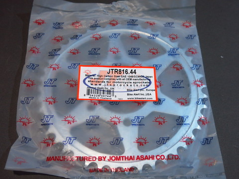 Звезда ведомая JT Suzuki GSX 1200 Inazuma JTR 816.44