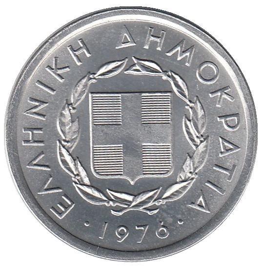 20 лепта. Греция. 1976 год. UNC