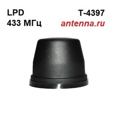 МА-4397 SOTA/antenna.ru. Антенна LPD 433 МГц круговая на магните малогабаритная