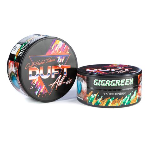 Табак Duft All-in GigaGreen (Зеленое Печенье) 100 г