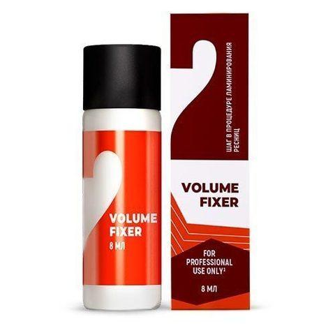 SEXY Состав №2 для ламинирования ресниц и бровей VOLUME FIXER, 8мл