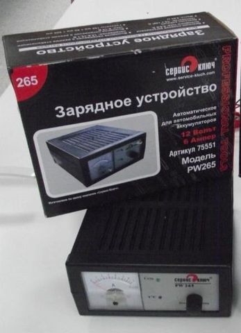 Зарядное устройство СЕРВИС КЛЮЧ PW265