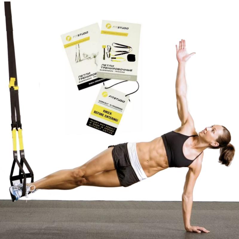 Новогодние подарки Тренировочные петли Suspension Training (FitStudio) trenirovochnye-petli-suspension-training-fitstudio.png