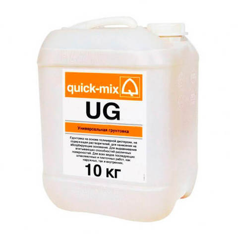 Quick-Mix UG, канистра 10 кг - Универсальная грунтовка