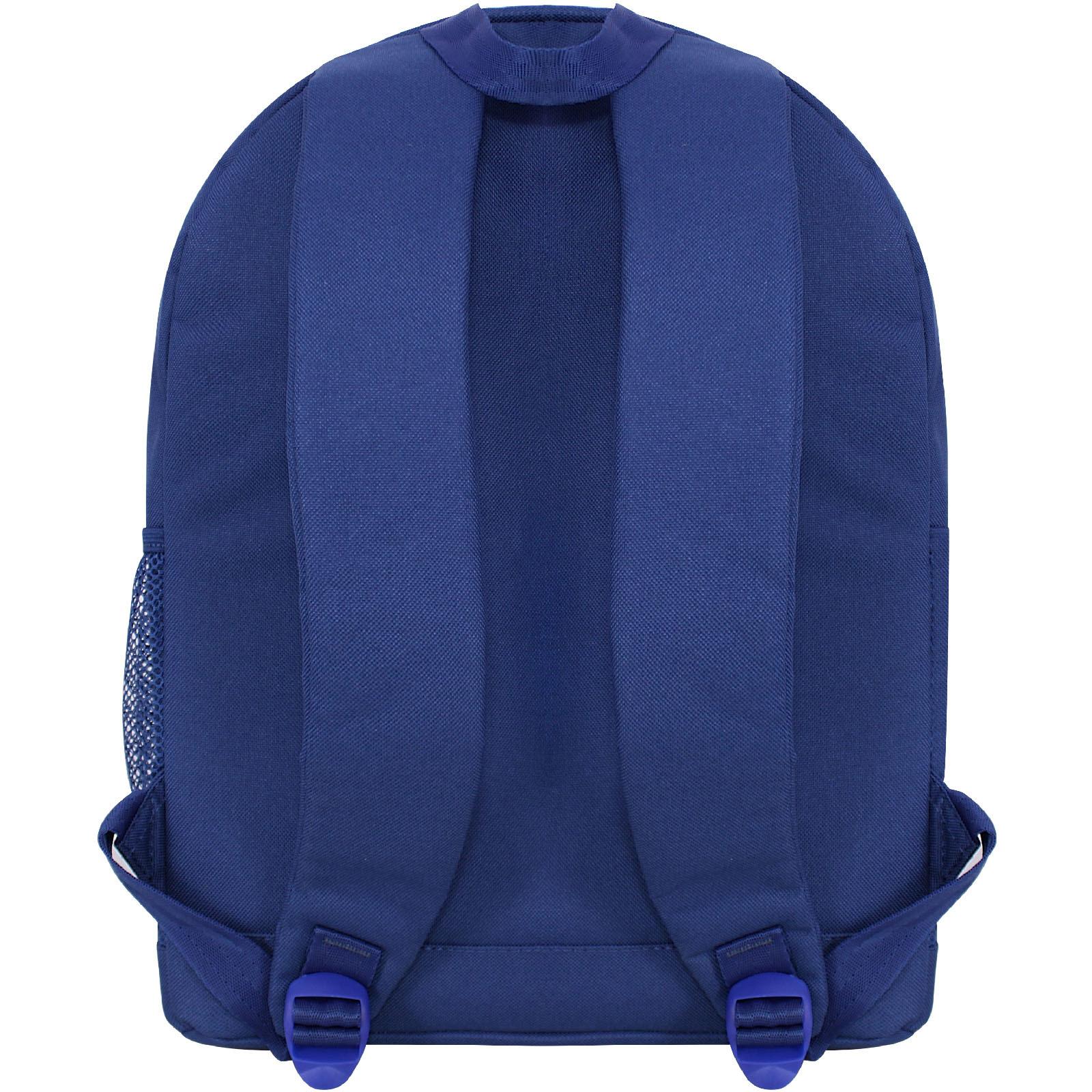 Рюкзак Bagland Молодежный W/R 17 л. Чернильный 980 (00533662)