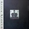 Grace Jones / Warm Leatherette (Special Edition)(4LP)