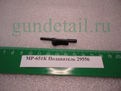 Подаватель МР651К, МР-651