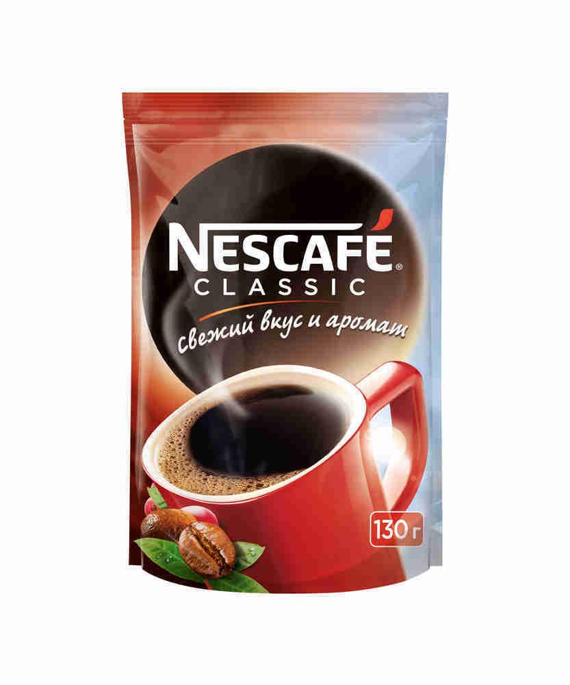 Nescafe CLASSIC  мягкая упаковка 130г
