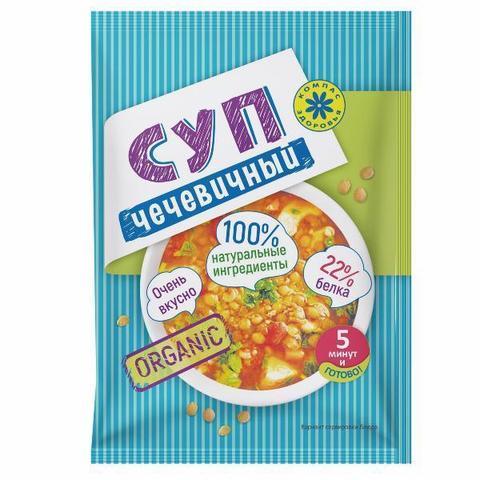 Суп пюре чечевичный КЗ 30г 1пак