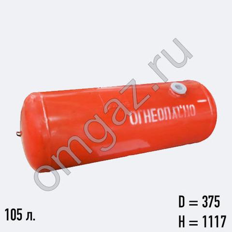 Баллон газовый цил. АГГ-105 д. 375