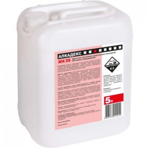 Средство для санитарной CIP-мойки оборудования Алкадекс КН35 5 л (концентрат)
