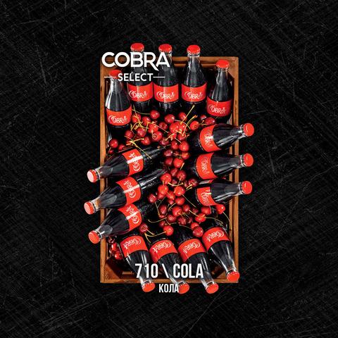 Табак Cobra SELECT Кола (Cola) 40 г