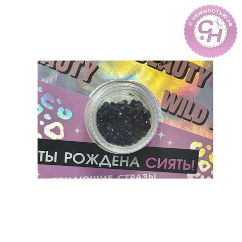 Стразы для декора мелкие 4 мм, ЧЕРНЫЕ, 12 гр.