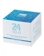 Ночной питательный увлажняющий крем с витамином Е «Аква 24» Beauty Style купить недорого