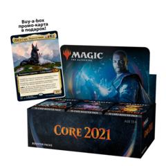 Дисплей бустеров «Core set 2021» (на английском)