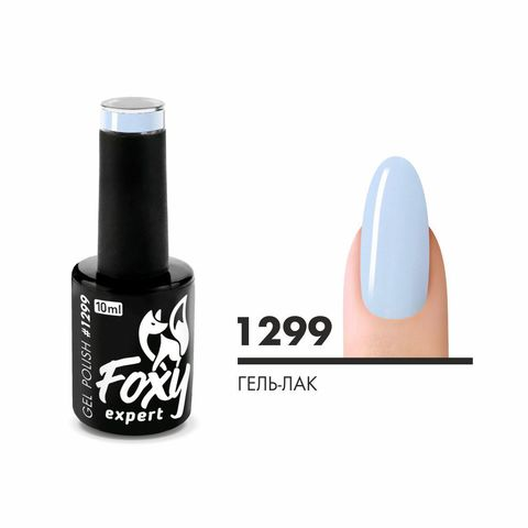 Гель-лак (Gel polish) #1299, 10 ml