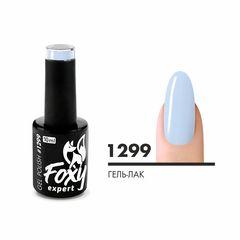 Гель-лак (Gel polish) #1299, 10 ml