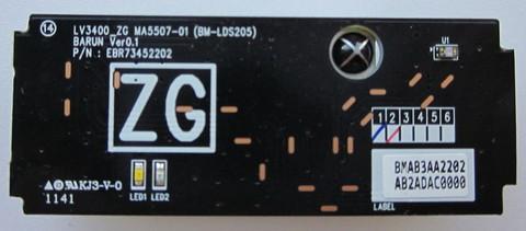 EBR73452202