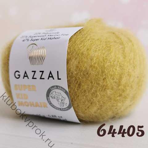 GAZZAL SUPER KID MOHAIR 64405, Золотая горчица