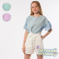 Блузка (текстиль)