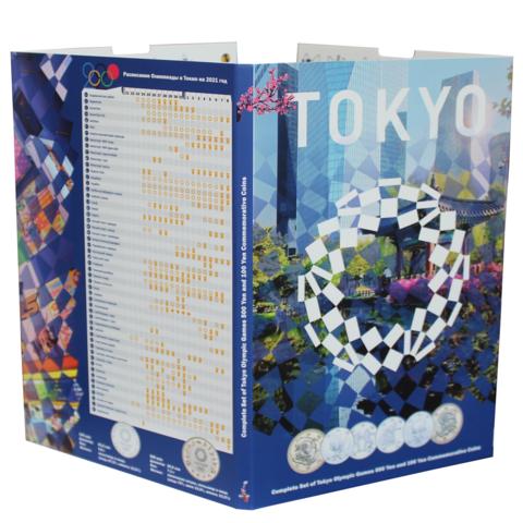 """Альбом для монет """"Олимпиада в Токио"""" для Японии (Капсульного типа) (СОМС)"""