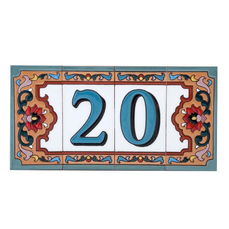 Номер 20, составной из 4-х плиток
