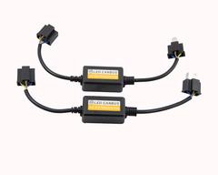 LED Canbus H4 для ламп головного света.шт