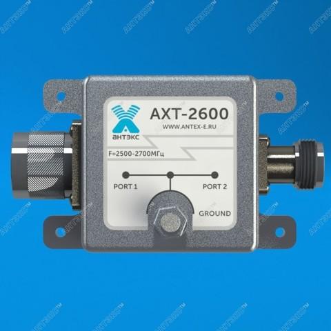 Грозозащита AXT-2600 - N