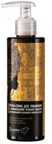 Белита М AFRICAN BLACK SOAP Пенка-скраб для умывания 190г