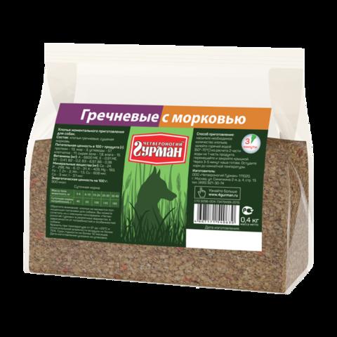 Четвероногий Гурман Каша для собак гречневая с морковью (пакет)